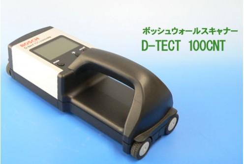ウォールスキャナー D-TECT 100CNT