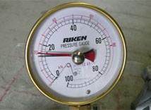 4.測定値の確認