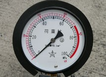 6.測定値の確認