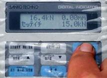 9.測定データの印字