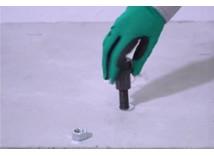 アンカープロチェッカー下向き 測定手順:1