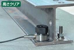 本体が小型設計なので従来の油圧ジャッキでは