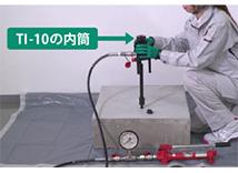 プロテスターTI-10下向き 測定手順:1