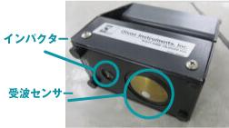 インパクターとセンサーが一体化したコンパクト設計