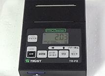 プロテスター TR-75A 測定手順:11